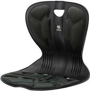 CURBLE zitschelp , kleur: zwart. In twee breedtes